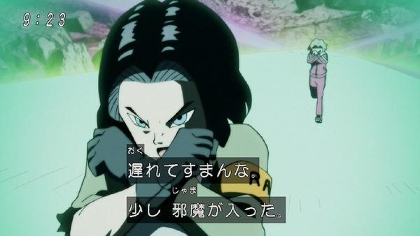 「ドラゴンボール超」117話 (28)