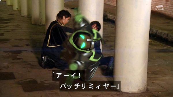 仮面ライダーゴースト (22)