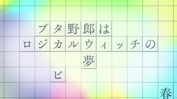 「青春ブタ野郎はバニーガール先輩の夢を見ない(青ブタ)」2話 (8)