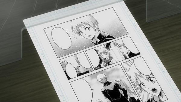 銀魂゜ (9)
