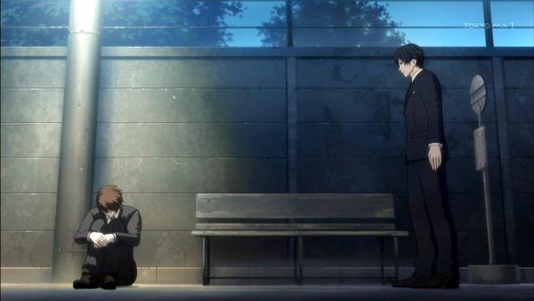 「正解するカド」11話 (41)
