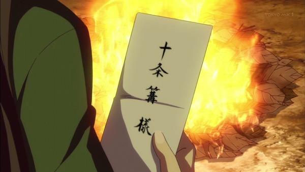 「刀使ノ巫女」13話 (30)