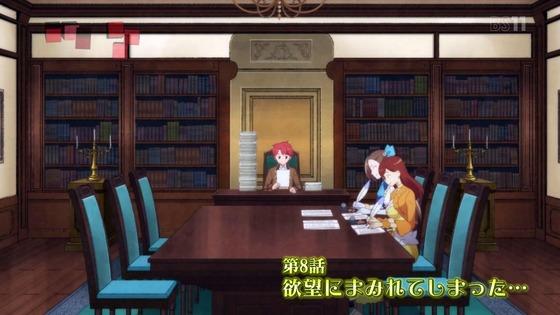 「はめふら」第8話感想 (5)