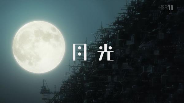 「少女終末旅行」8話 (24)