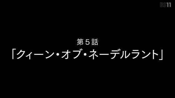 「ストライクウィッチーズ ROAD to BERLIN」3期 5話感想 (6)