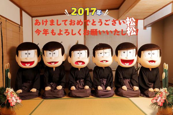「おそ松さん」公式サイト (1)