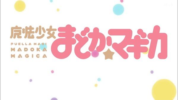 「まどか☆マギカ」10話感想 (185)
