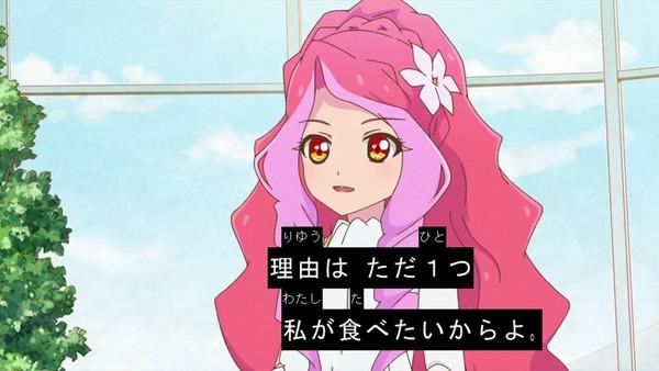 「アイカツスターズ!」第60話 (21)