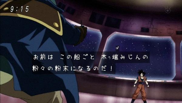 「ドラゴンボール超」87話 (9)