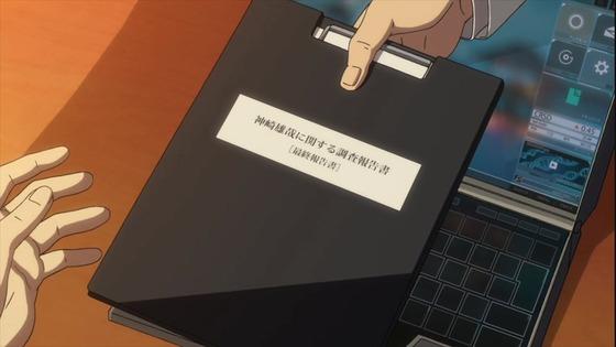 「A.I.C.O. Incarnation」第2話感想 (38)