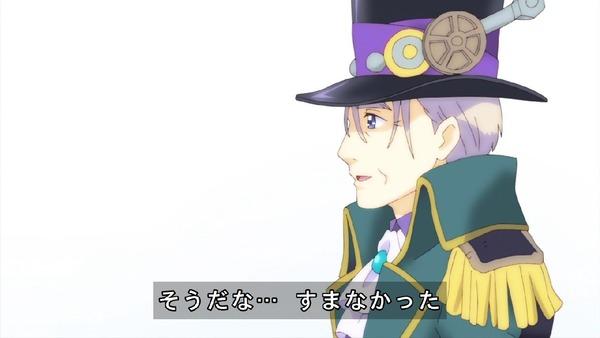 「HUGっと!プリキュア」37話感想  (104)