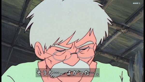 「未来少年コナン」第1話感想 画像 (60)