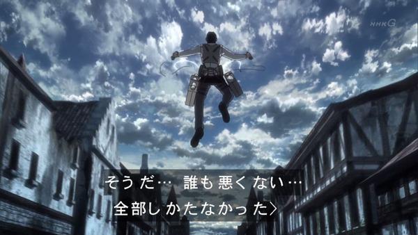 「進撃の巨人」52話感想 (31)