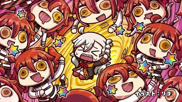 アニメ『マンガでわかる!Fate Grand Order』感想 (16)