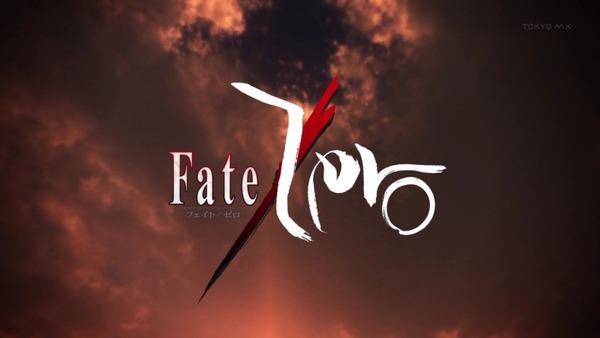fate (3)