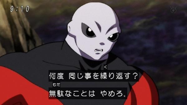 「ドラゴンボール超」110話 (12)