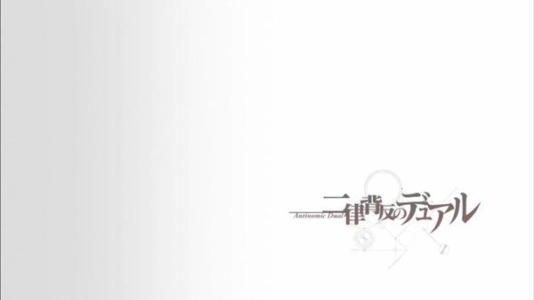 「シュタインズ・ゲート ゼロ」8話感想 (25)