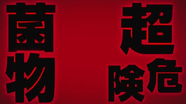 「血界戦線 & BEYOND」2期 8話 (22)