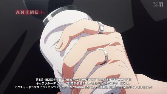 「ヒプノシスマイク」第2話感想 画像 (48)