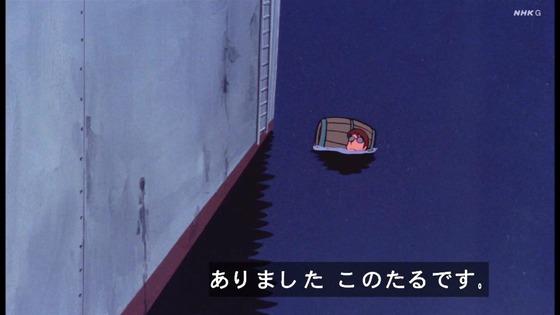 「未来少年コナン」第18話感想 画像 (115)