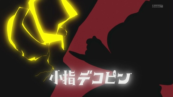 「小林さんちのメイドラゴンS」2期 4話感想 (65)