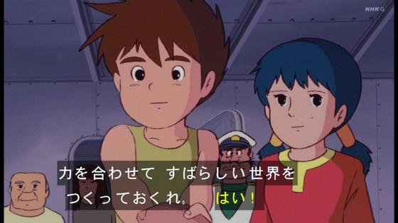 「未来少年コナン」第26話感想(実況まとめ)画像 (57)