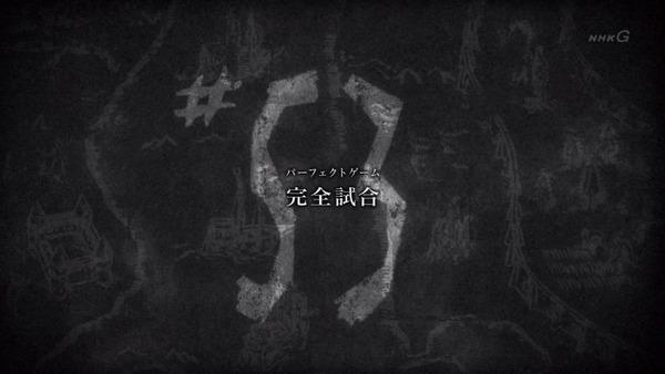 「進撃の巨人」52話感想 (48)