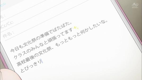 「BanG Dream!(バンドリ!)」2期 7話感想 (57)