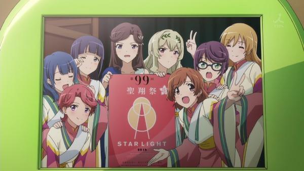 「少女☆歌劇 レヴュースタァライト」3話感想 (17)