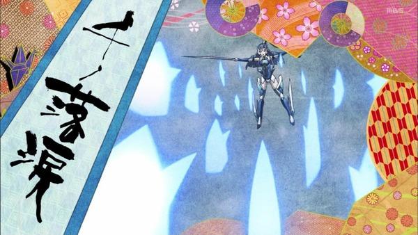 「戦姫絶唱シンフォギアXV」5話感想 (81)