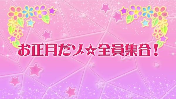 「アイカツスターズ!」第88話 (8)