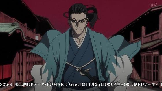 「ゴールデンカムイ」32話(3期 8話)感想 画像(実況まとめ) (58)