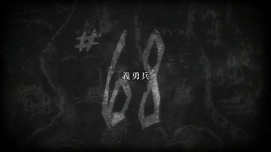 「進撃の巨人」67話(4期 8話)感想  (197)