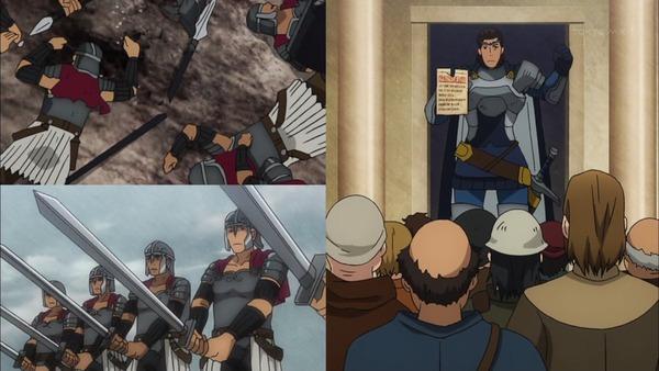 GATE 自衛隊 彼の地にて、斯く戦えり (12)