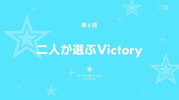「アイドルマスター SideM」5話 (83)