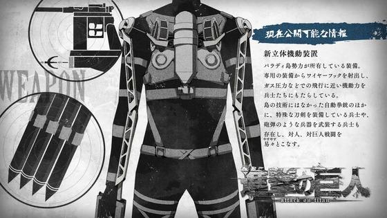 「進撃の巨人」66話(4期 7話)感想 (116)