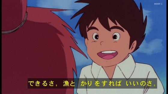 「未来少年コナン」第14話感想  (40)