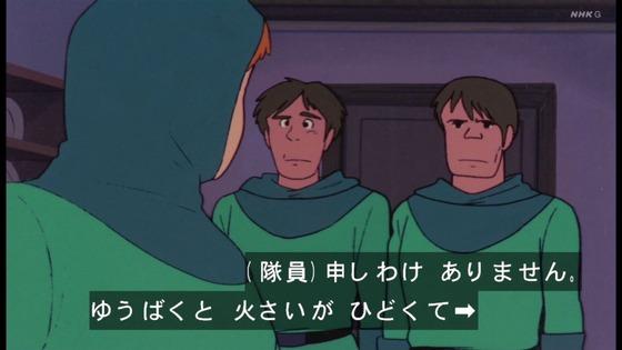 「未来少年コナン」第19話感想 画像  (8)