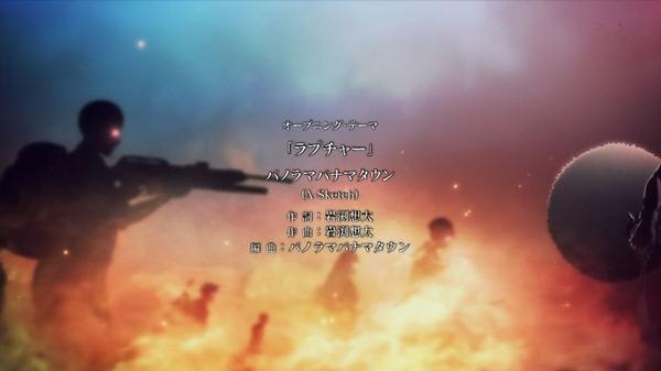 「十二大戦」3話 (14)