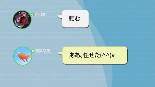 「暗殺教室」第2期 21話 (262)