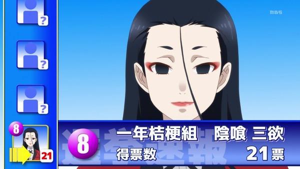 「賭ケグルイ××」9話感想 (15)