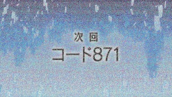 「SAO アリシゼーション」3期 第15話感想 (54)