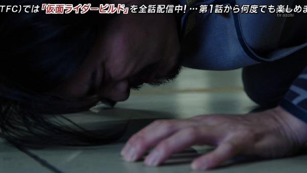 「仮面ライダービルド」24話 (7)
