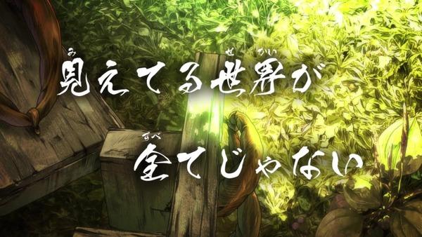 「ゲゲゲの鬼太郎」6期 97話感想 画像 (12)