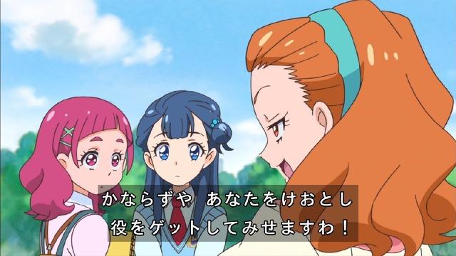 「HUGっと!プリキュア」7話 (22)