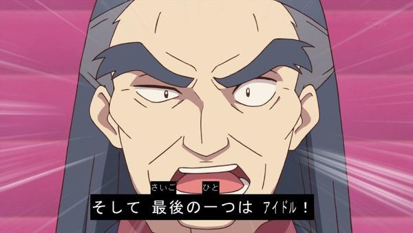 「アイカツフレンズ!」25話感想 (61)