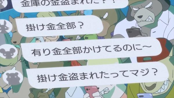 「BNA ビー・エヌ・エー」第5話感想 画像 (124)