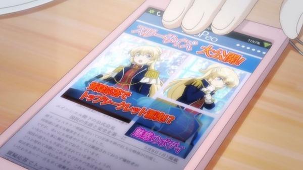 「レガリア The Three Sacred Stars」2話 (20)