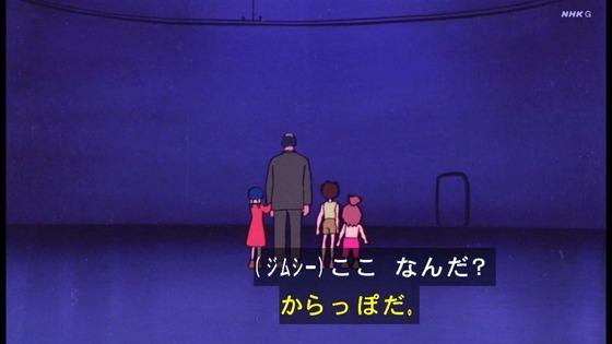「未来少年コナン」第23話感想 画像 (93)