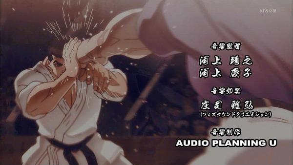 「バキ 最凶死刑囚編」1話感想 (12)